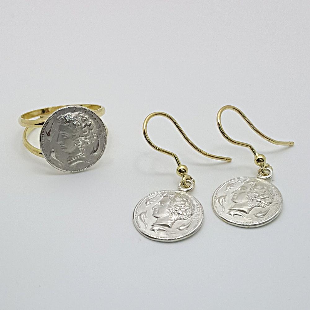 Completo in oro e argento raffigurante l'Aretusa.